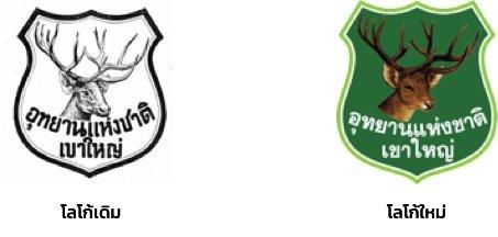 logo-history.jpg