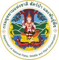 logo_department_of_national_park.png